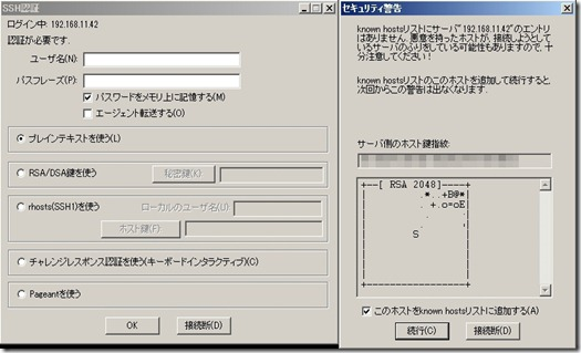 WS000018