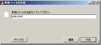 WS000081